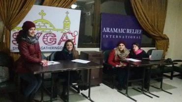 Projekt zur Förderung und Unterstützung von Studenten in Aleppo, Syrien