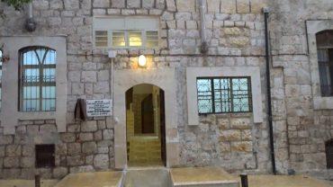 ERÖFFNUNG UNSERES PFLEGEZENTRUMS IN ALEPPO, SYRIEN, Jan 2018