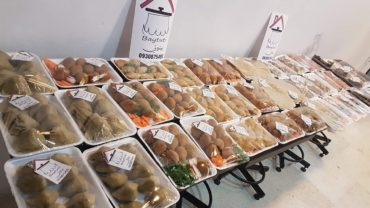 Baytuti «Hausgemachte Speisen» Aleppo, Syrien