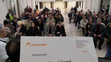 VERTEILUNG VON 325 LEBENSMITTELGUTSCHEINEN IN BEIRUT, LIBANON DEZ 2019